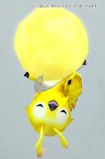 moon_rappi02.jpg