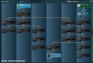 skill_RA.jpg